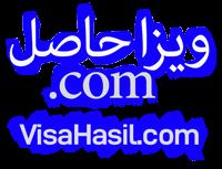 VisaHasil.com